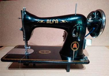 reparacion maquina coser alfa madrid